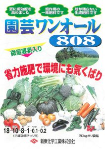 oneall808